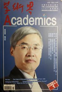 academics2014